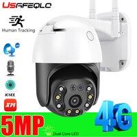 5MP 3MP 2MP inalámbrico 4G Wifi cámara de seguridad 1080P HD cámara IP PTZ al aire libre seguridad de cámara de vigilancia CCTV iCSEE APP