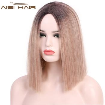 Jestem peruką krótka prosta tępa peruka syntetyczna mieszana brązowa I peruki blond dla białych czarnych kobiet środkowa część peruki natury tanie i dobre opinie I s a wig Krótki Wysokiej Temperatury Włókna Proste Średnia wielkość