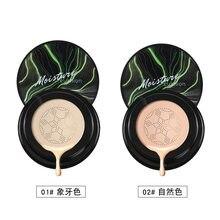 Cabeça de cogumelo almofada de ar cc creme hidratante fundação clareamento bb creme branqueamento maquiagem sunisa fundação