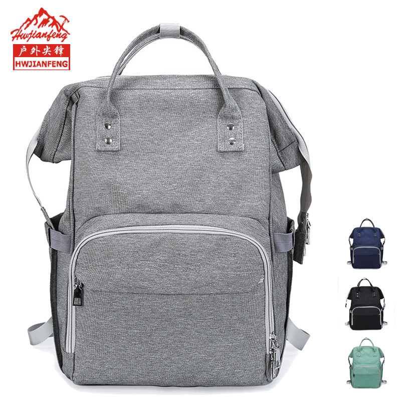 Six-Color Korean-style Casual Diaper Bag Shoulder 2018 New Style Multi-functional Waterproof MOTHER'S Bag Large Capacity Mommy B