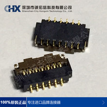 FH26-15S-0.3SHW   spacing 0.3mm 15PIN clamshell under the HRS original connector стоимость