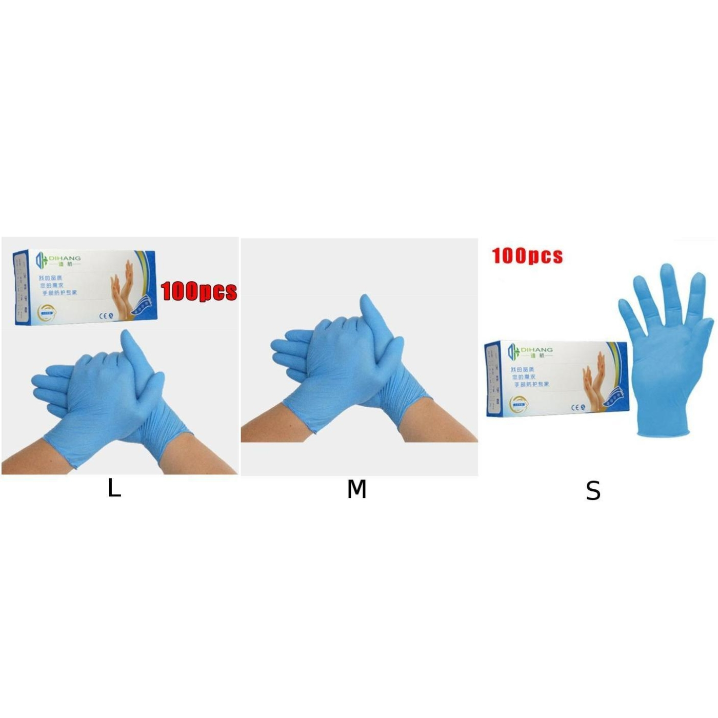 100pcs Disposable Gloves Latex Rubber Nitrile Mechanic Work Lab Exam Protector For Left And Right Hand