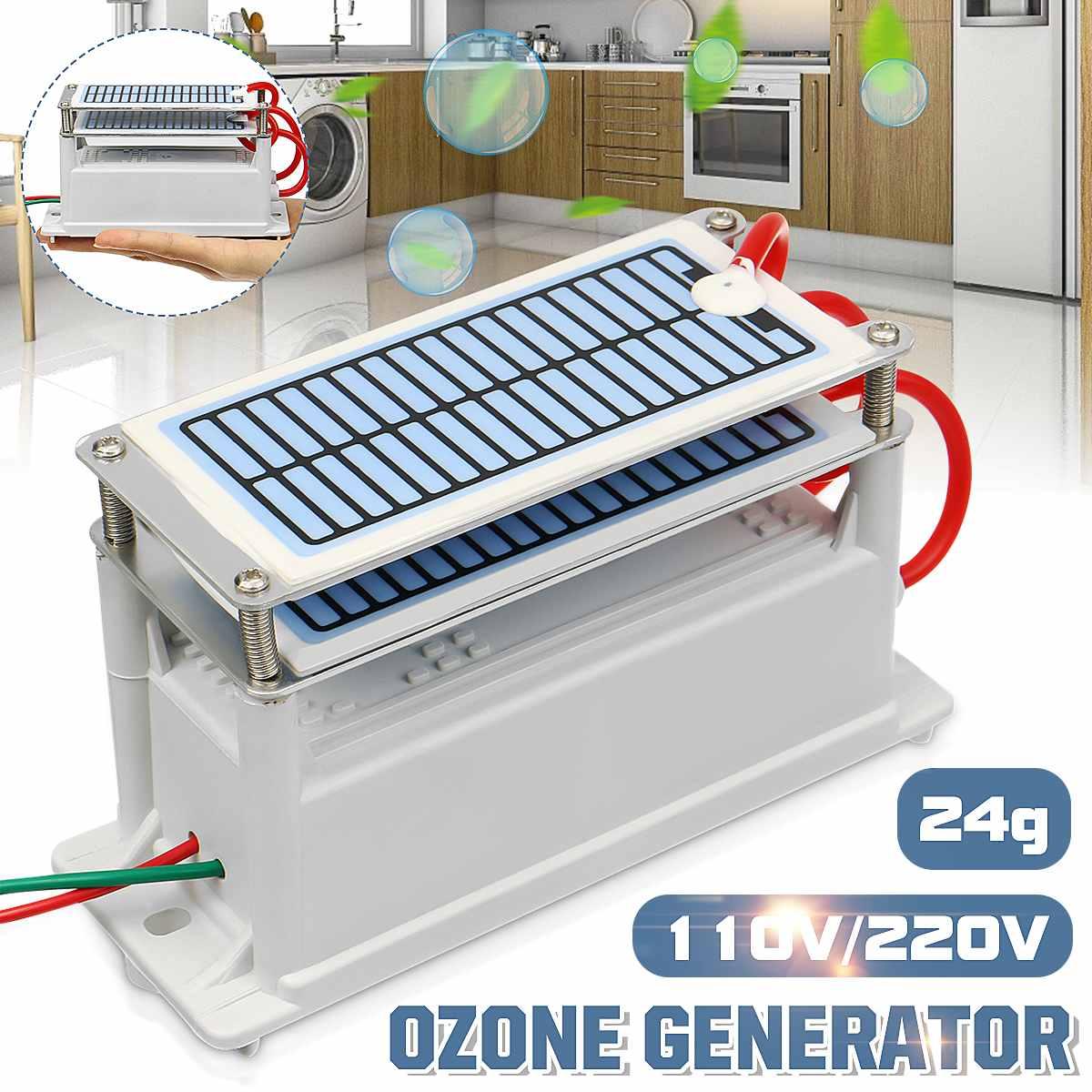 24 Гц/ч генератор озона посудомоечная машина холодильник озонатор воды очиститель воздуха активный кислородный стерилизатор стерилизация ...