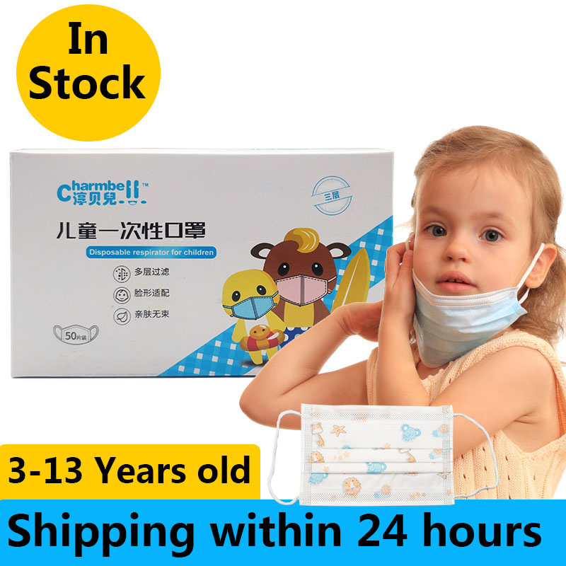 3-13 Years Old Children's 3 Layers Face Mask Kid Cute Non-woven PP Face Blue Soft Breathable Disposable Cartoon Printed Mask