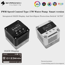Water-Cooling-Pump Barrowch Intelligent-Pump Ddc-Series FBSP17B PWM Display Speed-Control