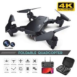 Drone 4k Hd szerokokątny aparat 1080p Wifi dron Fpv podwójny aparat Quadcopter wysokość utrzymać dron z kamerą S60 składany 4k zabawka-helikopter