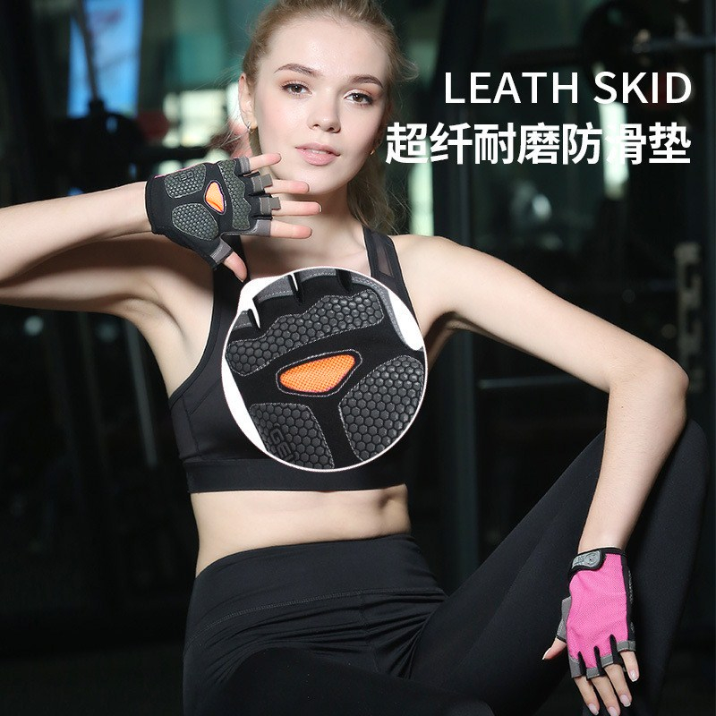 bodybuilding training thin breathable non-slip half finger gloves 1