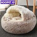 Кровать для кошек HOOPET, круглая Лежанка для кошек, щенков, длинная плюшевая кровать для домашних животных, теплая кровать для кошек 2 в 1, подуш...