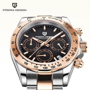 Pagani Design PD-1644 Rose Gold 4
