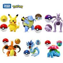 Набор игрушек из фильма Покемон карманный монстр Пикачу экшн