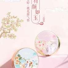 Catkin Air Cushion BB CC Glow Foundation Cream For Face Moisturizing Concealer Whitening Beauty Base Cream Cosmetics Makeup