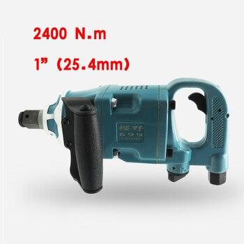 2400N.M Air Impact Torque Wrench Pneumatic Spanner