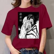 Jorogumo Japan Anime Manga Horror Guro Spider Woman Junji Ito Maruo Fashion 2020 women Short Sleeve T Shirt Funny Shirts