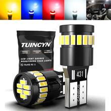 Светодиодная лампа t10 w5w без ошибок canbus 5w5 светодиодная