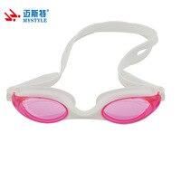 Grau superior sílica gel anti nevoeiro óculos de natação tipo civil jogo espelho óculos de natação preço de fábrica af 400 Óculos de segurança     -