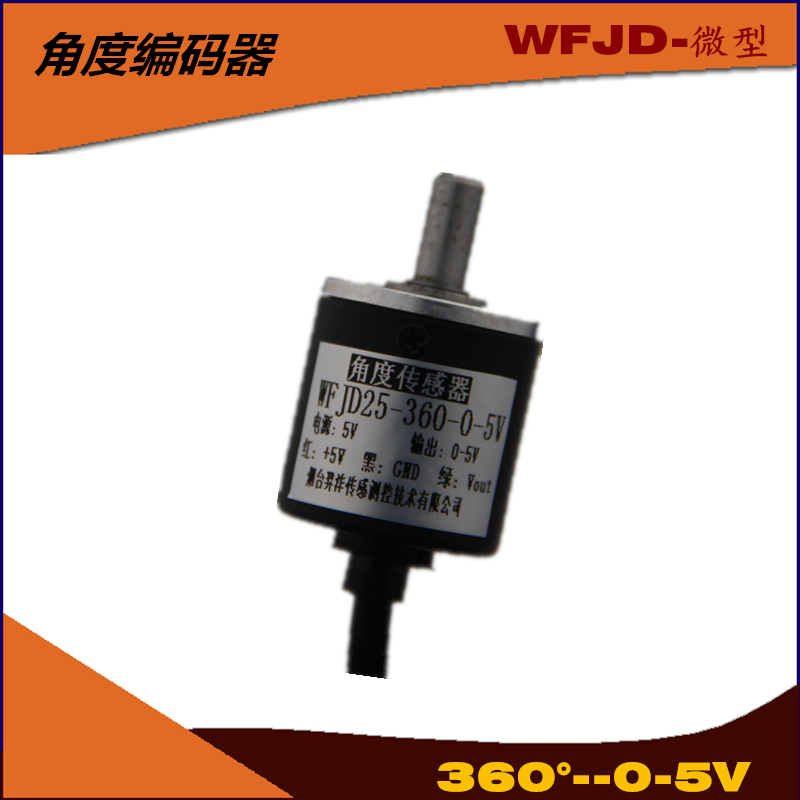 WFJD Miniature Angle Encoder 0-5V Angle Encoder Corner 0-5V Sensor