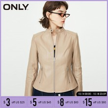 ONLY Autumn winter locomotive Slim Fit Cinched Waist Short Leather Jacket Coat| 118310514(China)