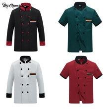 Chef uniforme traje respirável serviço de alimentos superior logotipo personalizado impressão manga curta completa restaurante cozinha homem camisa roupas