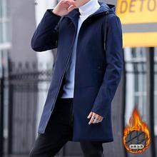 Kurtka zimowa mężczyźni z kapturem Slim koreański Parka Hombre długa kurtka płaszcz kaszmiru mężczyzna wiatrówka z bawełny parki odzież młodzieżowa tanie tanio COTTON Poliester REGULAR Na co dzień Kieszenie Zamki Skręcić w dół kołnierz NONE Stałe Długi Trykot bawełniany