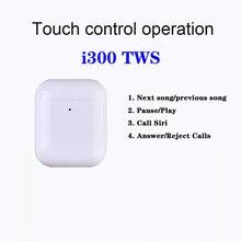 Original i300 TWS 1: 1 Bluetooth 5.0 Wireless 6D heavy bass earphone PK i10 i12 i20 i30 i60 i80 i100 i1000 i2000 i800 i500 tws