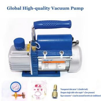 1PC New Vacuum Pump 1L FY-1H-N Vacuum Pump 220V/50Hz ultimate vacuum refrigerators air conditioning repair