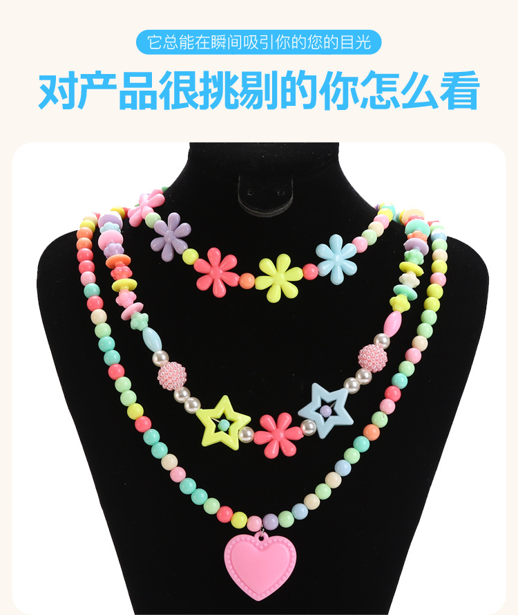 Children Beaded Bracelet Hand-made DIY Material Box Educational Wear Beads GIRL'S Necklace Bracelet Ornament