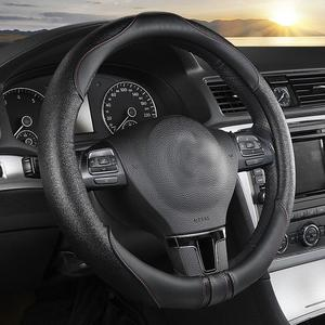 Image 4 - אוניברסלי רכב לשפשף הגה כיסוי 38cm אוטומטי החלקה כידון כיסוי עבור ארבעה עונות