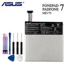 7 inch ips lcd display screen panel n070icn gb1 for asus fonepad hd7 me175 me372cg me372 me372cl k00e k00s me173x Original ASUS High Capacity C11P1311 Battery For ASUS MeMO Pad HD 7 K00S ME175KG ME7510KG Dual SIM HD7 3910mAh