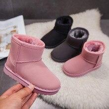 Детские зимние ботинки; хлопковые кожаные водонепроницаемые Нескользящие зимние хлопковые Полусапоги принцессы; бархатные Утепленные ботинки