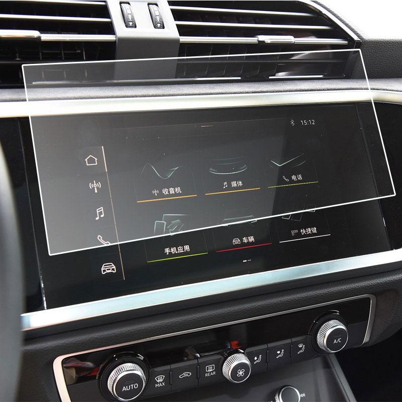 Car Navigation Tempered Glass Screen Protective Film For Audi Q3 2019 Radio DVD GPS LCD Dash Board Screen Sticker