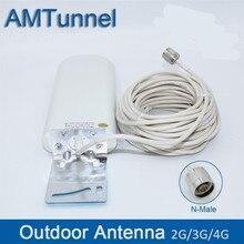 AMPLIFICADOR DE antena GSM 3G 4G LTE, antena externa de 20dBi 3G con cable de 10m, 698, 2700MHz para repetidor de señal anticelular 2G 3G 4G