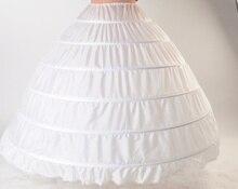 Bolsas de boda de acero de talla grande 6, vestido de novia Extra grande, acero deslizante, blanco, 6 enagua de aros, crinolina, enagua de resbalón
