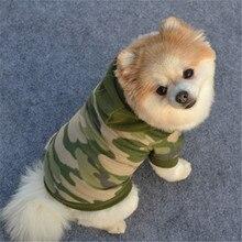 Толстовка с капюшоном для собак, модная камуфляжная Одежда для питомцев, толстовка с капюшоном, зимний теплый свитер, пальто для щенков, одежда с Мопсом, померанский дропшиппинг#9245