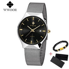 Luxury Watch Men Famous Brand WWOOR Business 2016 Casual Quartz Stainless Steel Waterproof Male Clock