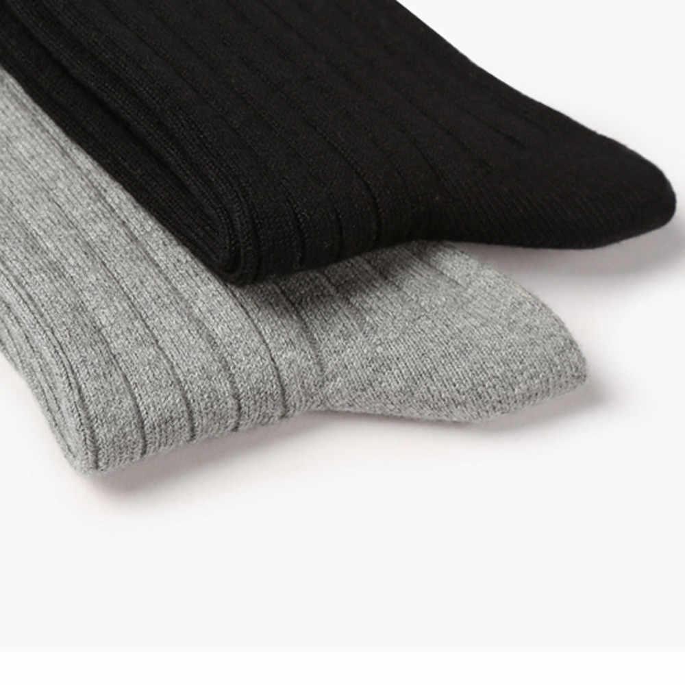 1 par para hombre de negocios sólido transpirable Casual deportes Calcetines para hombre Casual feliz moda tubo Calcetines para hombre creativos calcetines de alta calidad