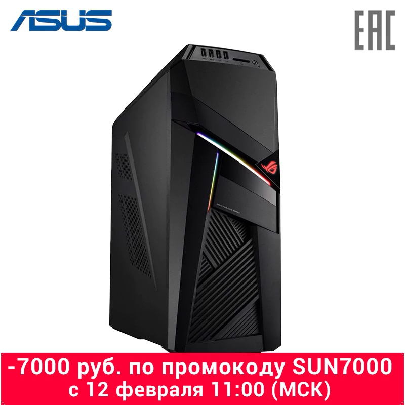 PC Asus GL12CS-RU002T I7-8700/16G/1 TB + 256G SSD/NV RTX2070/8GD6 /WiFi/DVD RW DVD/BT/Win 10 (90PD02Q1-M01670)