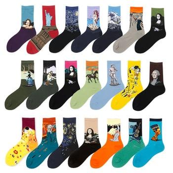 Colorful Cotton Mens women Socks New Art World Famous Oil Painting cartoon harajuku Retro stars Novelty Happy Funny Gift