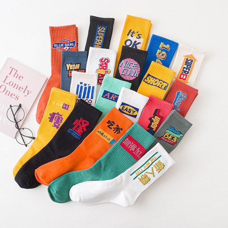 Street Fashion Harajuku Style Female Socks Skateboarding Hip Hop Creative Pattern Fun Socks Korean Style Kawaii Girl Socks