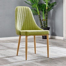 Modern Wrought Iron Sponge Cloth Dining Chair Restaurant for Dining Chair Living Room Office Business Home Bedroom Study Chairs