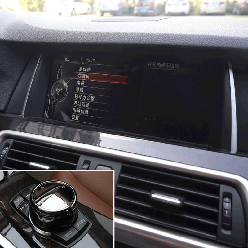 Dla iDrive samochodowe multimedia osłona przycisku gałka naklejka na bmw F10 F20 F30 serii 3/5 X3 X4 do NBT kontroler akcesoria samochodowe