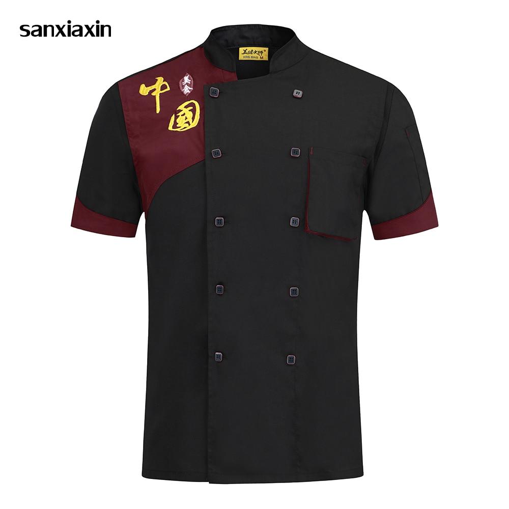 Restaurant Uniforms Shirts New Short Sleeve Casual Soft Kitchen Jackets Chef Uniform Cooking Cafe Shop Waiter Work Clothes Men