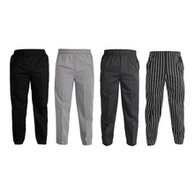 Cook Trousers Kitchen Catering Polyester Baggy Chef Pants Workwear Uniform, 4 Patterns 5 Sizes Optional