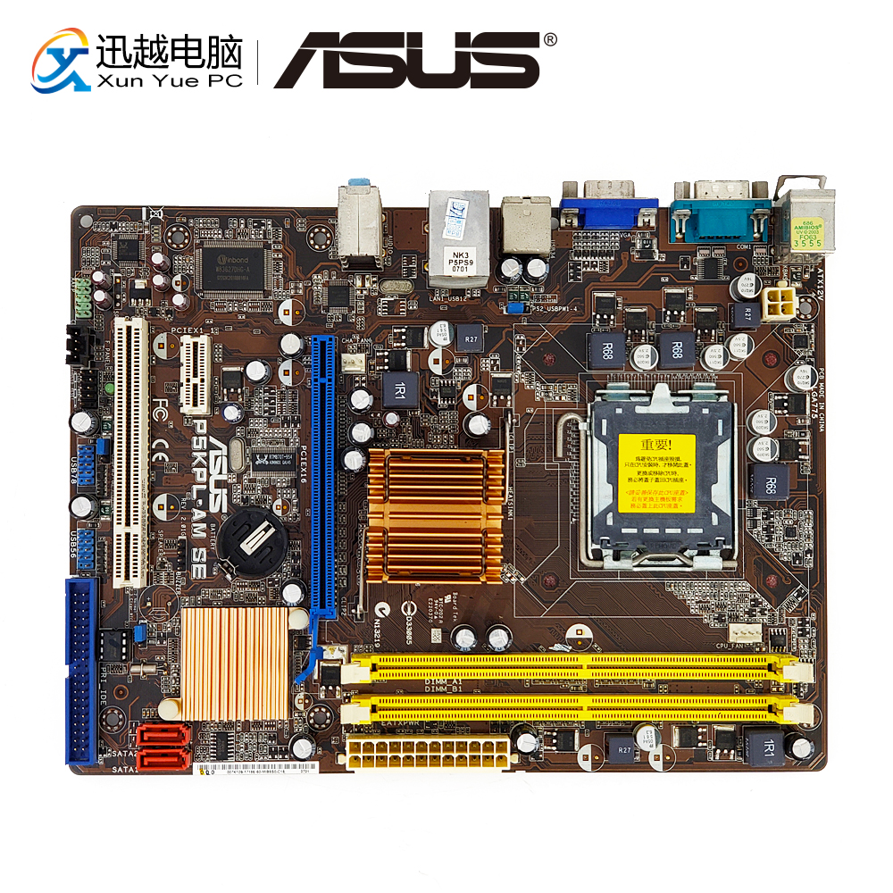 Asus P5KPL-AM SE Desktop Motherboard G31 Socket LGA 775 For Core 2 Qua DDR2 4G SATA2 USB2.0 VGA UATX Original Used Mainboard