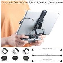 עבור DJI MAVIC אוויר 2/2S/מיני 2 Drone נתונים כבל IOS סוג C מיקרו USB מתאם קו עבור אוסמו כיס 1/2 עבור IPhone /IPad Xiaomi