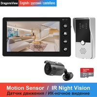 Dragonsview 7 inch Wired Video Intercom with CCTV Camera Support Motion Detection Infrared Night Vision for Home Door Intercom