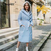 Куртка-пальто с поясом Цена 2391 руб. ($30.39) | -157 руб. купон(ы) Посмотреть