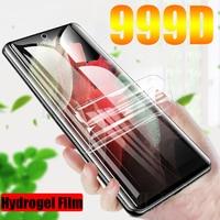 Película de hidrogel de silicona suave 3D, Protector de pantalla de TPU para Samsung Galaxy S21, S20, S10, A9, A8 Plus, 2018, S8, S9, S10 Plus, Note 8, 9, 2 uds.