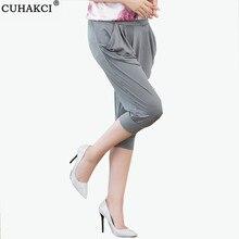 CUHAKCI Pocket Harem Pants Summer Short Leggings Pants