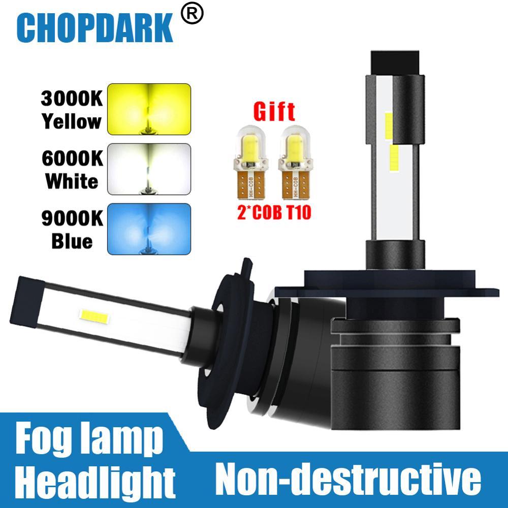 Car Motorcyc LED Headlight Fog Lamp CSP 3000K Yellow 6000K White 9000K Blue H1 H3 H4 H7 H11 H9 H8 9005 HB3 9006 HB4 880 881 H27