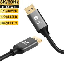 Kabel DisplayPort 1.4 8K 4K HDR 60Hz 144Hz 32.4 gb/s Adapter DisplayPort do komputera wideo Laptop TV DP 1.4 1.2 Port wyświetlacza 1.2 kabel
